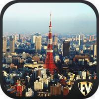 Explore Tokyo SMART City Guide