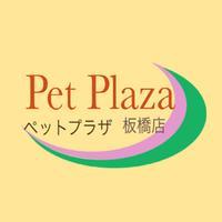 ペットプラザ 板橋店