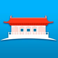 National Palace Museum Visitor Guide Taipei