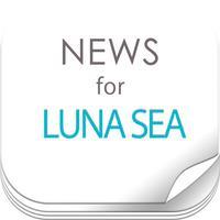 ニュースまとめ速報 for LUNA SEA(ルナシー)