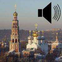 俄语进阶有声完整版