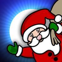 Tomten Santa's Christmas Ride