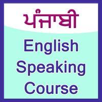 punjabi english speaking course