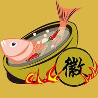 看安徽徽菜家常菜家常做法 - 安徽特色美食推荐