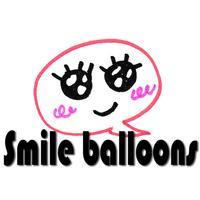 Smile Speech Balloons