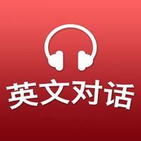 Practice English Listening