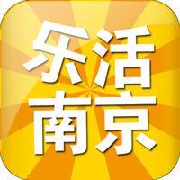 乐活南京 HD