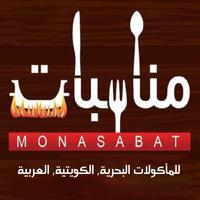 Monassabat