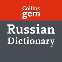 Collins Gem Russian Dictionary