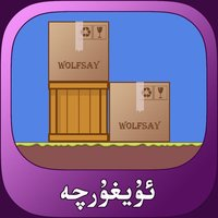 Move The Box: Uyghur Game