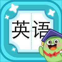 3-10岁儿童英语早教:幼儿英语教育