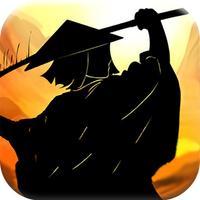 Shadow Samurai 2: Fighting