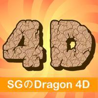 Dragon 4D