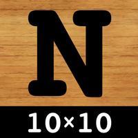 Number Puzzle 10X10 Slider Free