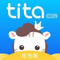 Tita - 企业工作计划管理平台