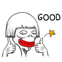 Ugly Girl Emoji Sticker