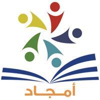 مدرسة أمجاد