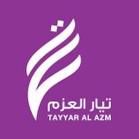 Tayyar Al Azm - تيار العزم