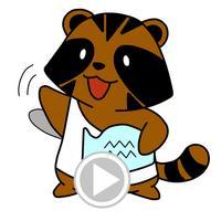 Raccoon Zodiac Animated