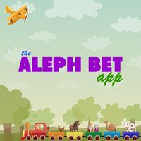The AlephBet App: Learn the Hebrew Alef Bet