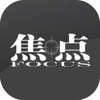 DJI Focus Magazine