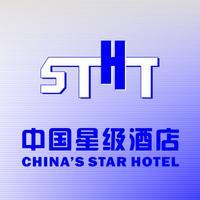 中国星级酒店网