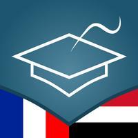 French   Arabic - AccelaStudy®