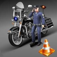 Police Motorcycle Training : 911 School Academy