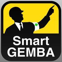 SmartGEMBA JUNKAI TENKEN App