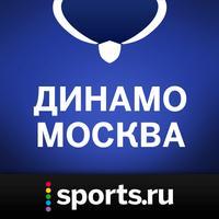 Sports.ru — все о ХК Динамо Москва