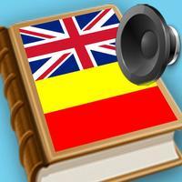 English Kannada best dictionary