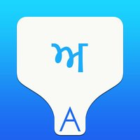 Punjabi Transliteration Keyboard by KeyNounce