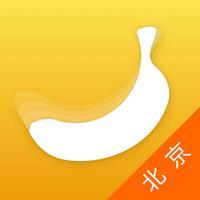 北京社保(香蕉社保)-个人社保公积金代缴余额查询