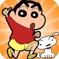 Crayon Shin Chan World