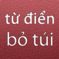 Từ điển (Vietnamese Dictionary)