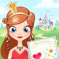 Принцесса. Готовимся к балу