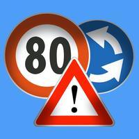 تعليم السياقة علامات المرور