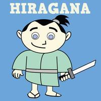 Hiragana Harakiri