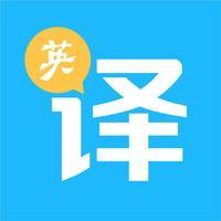 中英文在线极速翻译!