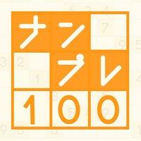 SUDOKU -The puzzle game that makes your brain younger!-