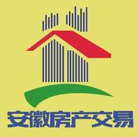 安徽房产交易