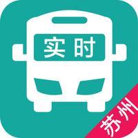 苏州实时公交-最准确的实时公交路线查询