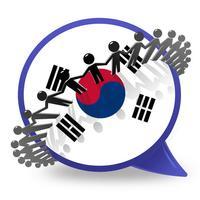 Learn Korean : Beginner Fun