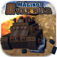 Maginot Overrule