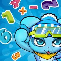 数学达人—王颖教育法之儿童快速记忆加减法口诀学习游戏