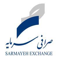 Sarafi Sarmayeh