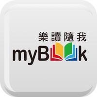 myBook多媒體電子書電子雜誌看到飽