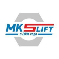 МК-Слифт - Оборудование