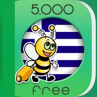5000 Phrases - Learn Greek Language for Free