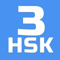 HSK-3 online test / HSK exam